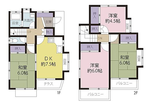 中古一戸建て-多摩市連光寺4丁目 4DK、建物面積81.14m2