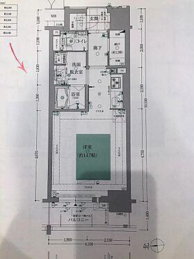 マンション(建物一部)-奈良市三条本町 間取り