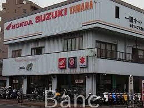 中古マンション-横浜市鶴見区鶴見1丁目 一国オート販売 徒歩7分。 510m