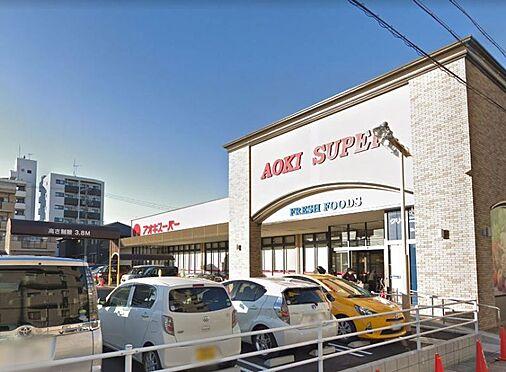 中古マンション-名古屋市天白区植田西1丁目 アオキスーパー植田店まで約750m 徒歩約10分