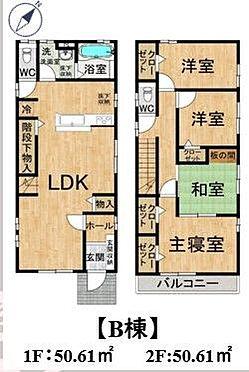 中古一戸建て-豊田市鴛鴨町下高根 2階に和室があります(*^^*)客間として、子供部屋として、リラックススペースとしても有効活用できます!