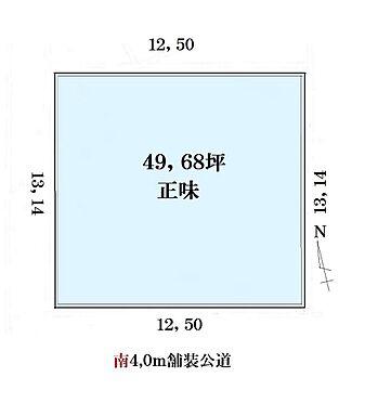 土地-野田市木間ケ瀬 平面図(参考)
