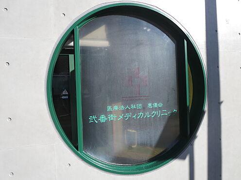 区分マンション-八王子市南大沢5丁目 弐番街メディカルクリニック(589m)