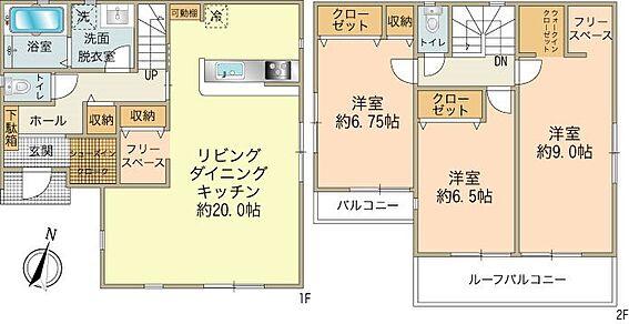 新築一戸建て-八王子市南陽台2丁目 105m2 3SLDK ルーフバルコニー付き