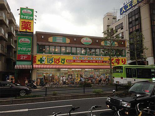 中古一戸建て-練馬区田柄3丁目 どらっぐぱぱす下赤塚店(1400m)