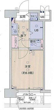 マンション(建物一部)-大阪市阿倍野区阪南町2丁目 間取り