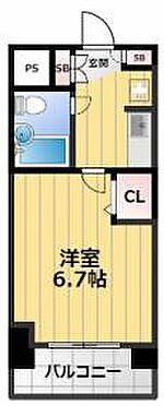 マンション(建物一部)-東大阪市高井田 その他