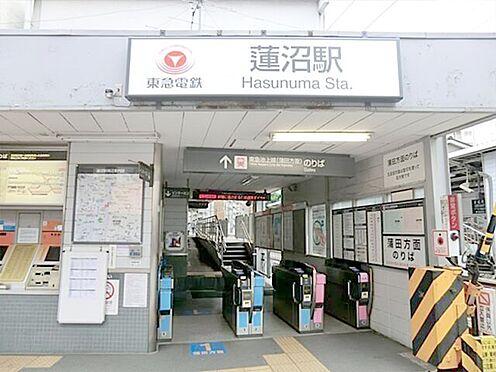 中古マンション-大田区西蒲田6丁目 蓮沼駅