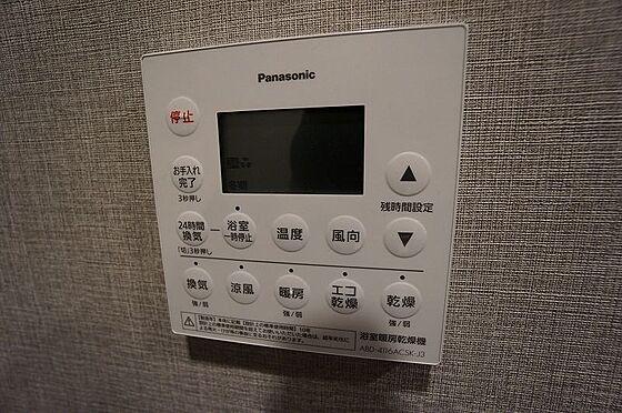 中古マンション-朝霞市栄町3丁目 浴室乾燥機