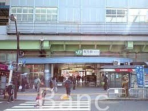 中古マンション-足立区東和3丁目 亀有駅(JR 常磐線) 徒歩15分。 1170m