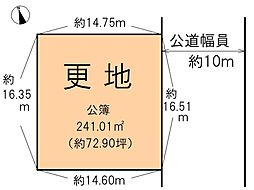 近鉄奈良線 東生駒駅 バス14分 手塚山住宅下車 徒歩3分
