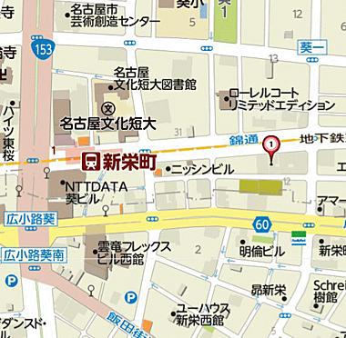 マンション(建物一部)-名古屋市東区葵1丁目 その他