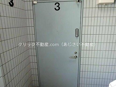 ビル(建物全部)-鎌倉市大船1丁目 その他