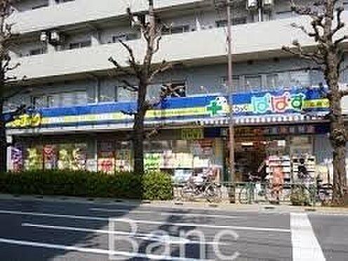 中古マンション-世田谷区上馬5丁目 どらっぐぱぱす若林店 徒歩3分。 170m
