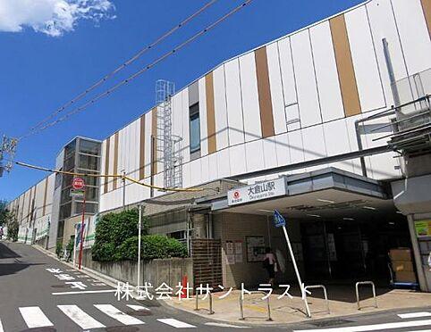 マンション(建物全部)-神戸市中央区楠町2丁目 その他