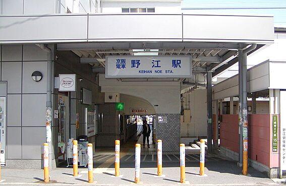 中古マンション-大阪市城東区中央3丁目 京阪本線 野江駅徒歩5分です