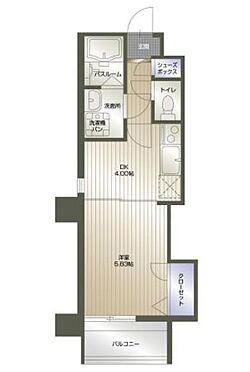 区分マンション-福岡市博多区美野島3丁目 現在、入居中