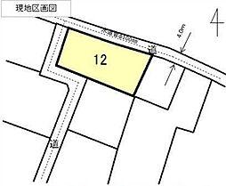 高崎市我峰町 長野小学校・長野郷中学校区域 中学校まで約1.1