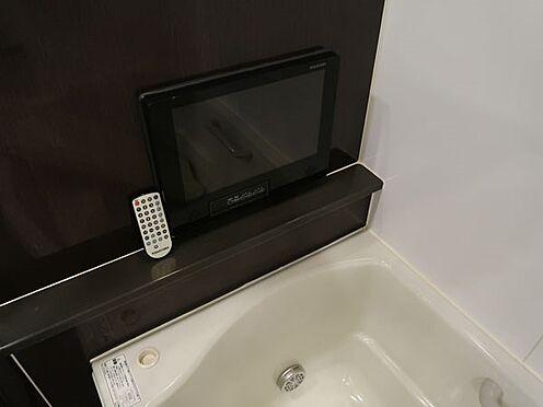 中古マンション-多摩市乞田 浴室にはテレビがついております