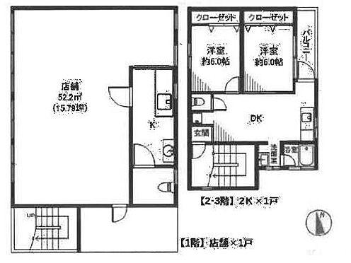 マンション(建物全部)-松戸市二十世紀が丘萩町 間取り