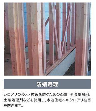 新築一戸建て-多賀城市浮島2丁目 集成材
