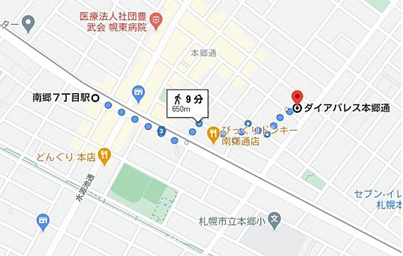 店舗事務所(建物一部)-札幌市白石区本郷通9丁目 間取り