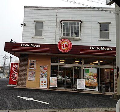 アパート-比企郡吉見町大字下細谷 【弁当】ほっともっと東松山新明店まで4340m