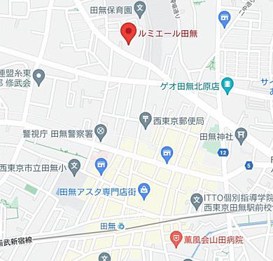 マンション(建物一部)-西東京市緑町1丁目 その他