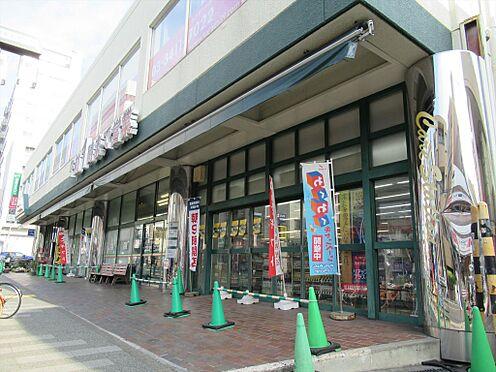 マンション(建物一部)-目黒区東が丘2丁目 スーパーマルエツ真中店まで徒歩3分(約210m)