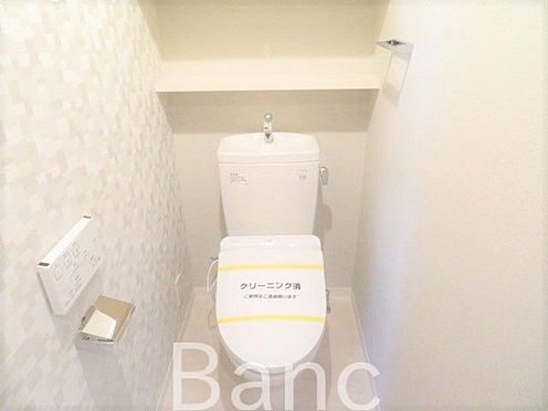中古マンション-新宿区弁天町 高機能トイレです。