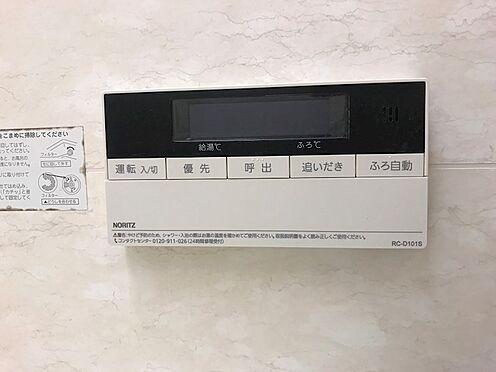 中古マンション-さいたま市南区大字太田窪 追い炊き機能付き給湯器