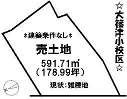 大篠津町 売土地