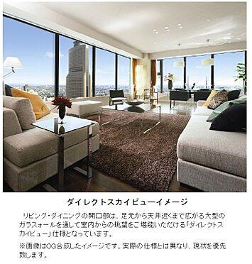 マンション(建物一部)-浜松市中区板屋町 no-image