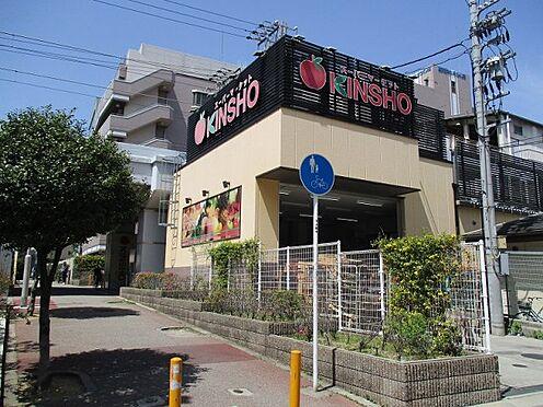 中古マンション-大阪市東成区東小橋1丁目 スーパーKINSHO玉造店まで約180mです