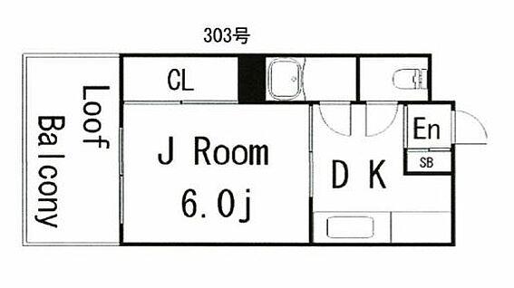 マンション(建物全部)-福岡市中央区清川3丁目 その他