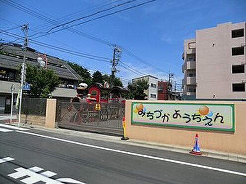 建物全部その他-大田区西蒲田8丁目 周辺環境:道塚幼稚園