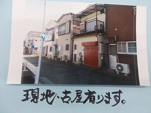 アパート-八王子市長房町 居間