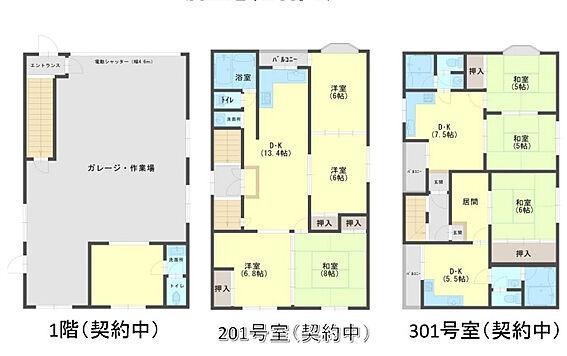 マンション(建物全部)-大阪市生野区中川西2丁目 間取り