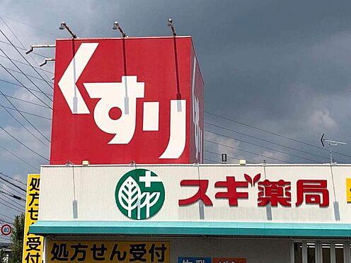 戸建賃貸-春日井市六軒屋町字松山 スギ薬局 徒歩約4分 300m