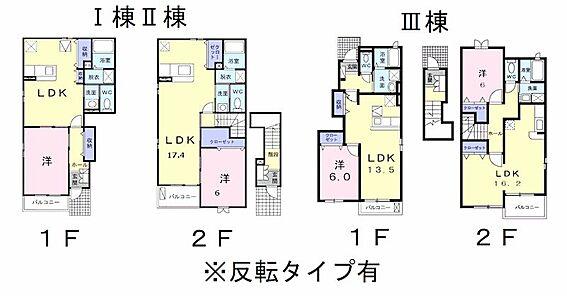 アパート-高松市田村町 間取り