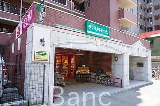 中古マンション-横浜市保土ケ谷区岩井町 まいばすけっと戸部中央店 徒歩27分。 2140m