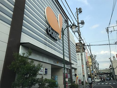 中古マンション-草加市栄町1丁目 ダイエー 草加店(1480m)