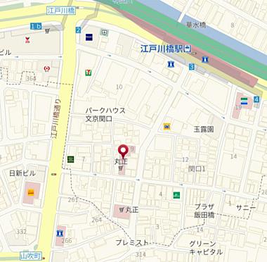 中古マンション-文京区関口1丁目 その他