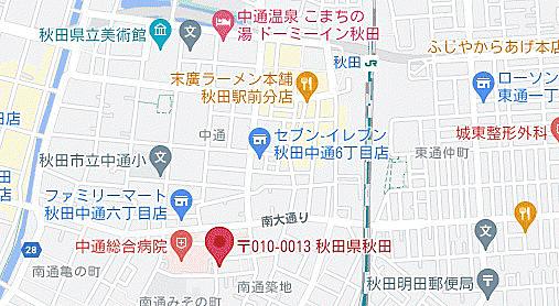 マンション(建物一部)-秋田市南通築地 その他