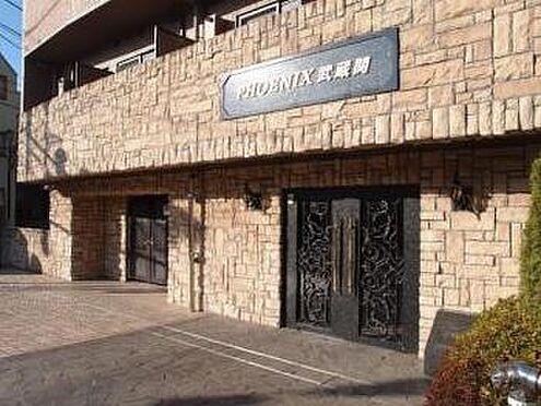マンション(建物一部)-練馬区関町北2丁目 その他
