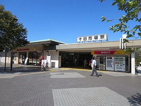 中古マンション-横浜市緑区霧が丘6丁目 JR横浜線「十日市場」駅よりバス便あり