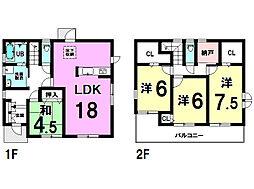横須町 新築戸建