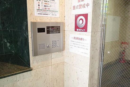マンション(建物一部)-大阪市西区南堀江1丁目 周辺地図