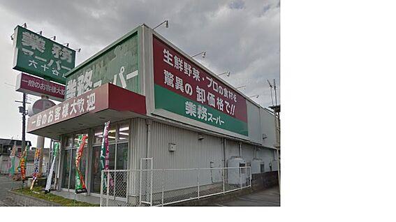 アパート-和歌山市六十谷 【スーパー】業務スーパー六十谷店まで505m