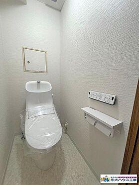 中古マンション-仙台市青葉区広瀬町 トイレ